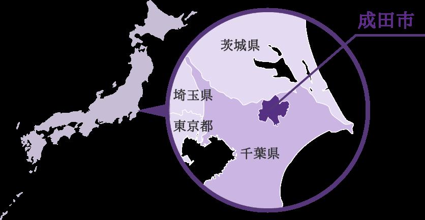 「成田市」の画像検索結果