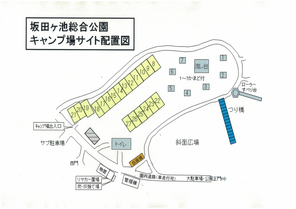 Sakataga-ike Park Campsites site layout