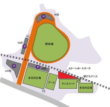 大谷津運動公園|成田市