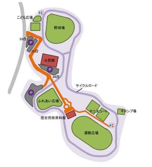 下総運動公園|成田市